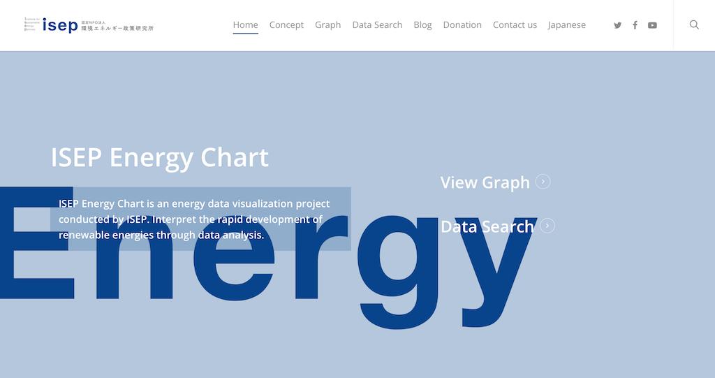 isep energy chart 英語版を公開しました isep energy chart